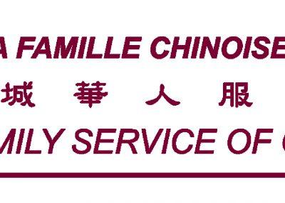 Service-à-la-famille-chinoise